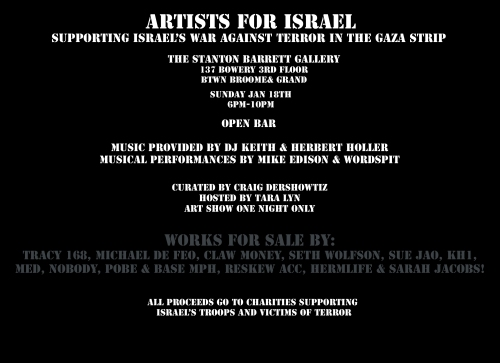 artists-for-israel-info-page