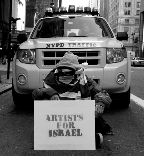 artists-for-israel-photo